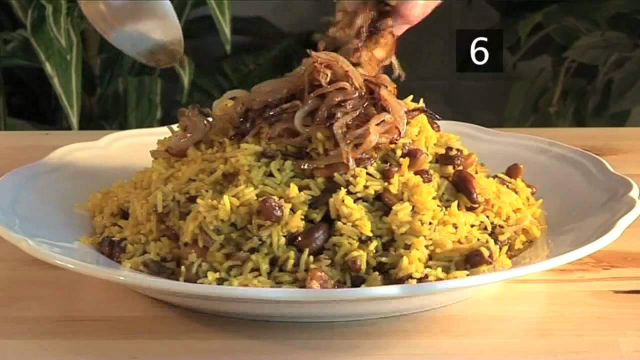 How To Make Pilau Rice - YouTube
