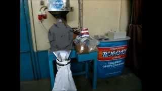 Молотковая мельница для сахара, специй, трав(, 2014-11-27T07:38:52.000Z)