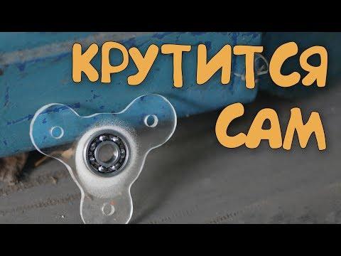 Видео Как сделать магнитный маникюр