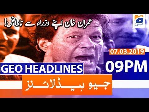 Geo Headlines 09 PM   7th March 2020