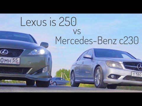Mercedes-Benz C230 Vs Lexus IS 250 + Bonus Camry 3.5 And Sigma - Versus Технолог