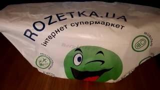 видео Заварочный чайник Mayer&Boch МВ-26203