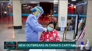 Has China reached a turning point in coronavirus fight?