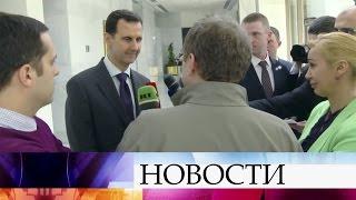 Президент Сирии Башар Асад дал интервью российским журналистам.