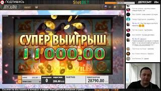 видео Игровые автоматы Joy Casino
