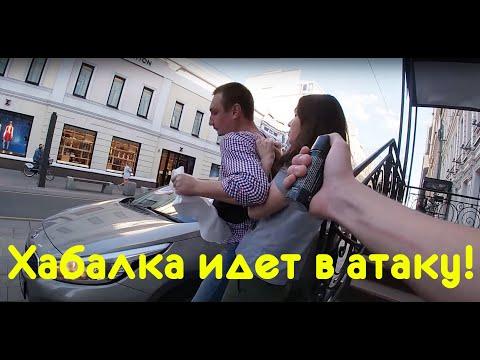 СтопХам-У Неадекватной Сносит Крышу