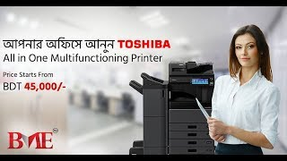 Download - Toshiba E-Studio 457 video, imclips net
