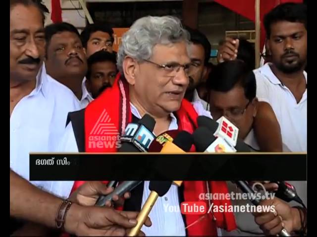 Proud about the sedition charged; Sitaram Yechury