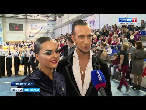 В Архангельске завершился Кубок и Первенство области по танцевальному спорту «Снежная румба»