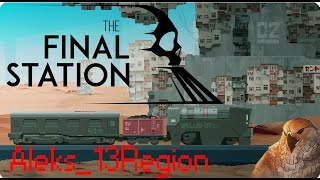#The FINAL Station #3 LET'S PLAY!