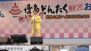 福岡市出身演歌歌手氷川きよしさんヒット曲氷川きよしズンドコ節で登場...