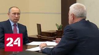 видео Алекперов Вагит Юсуфович