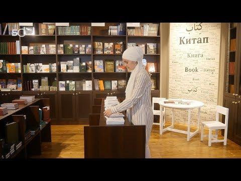 В Казани открылся Музей истории татарской литературы