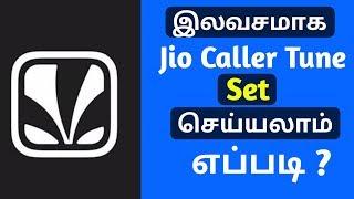 how to set caller tune in jio in tamil   jio caller tune tamil   Fc Techno screenshot 4