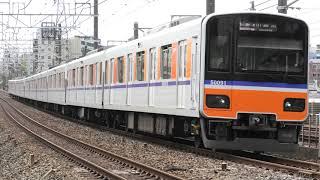 東武50000系50090型51091F 普通川越市行 成増~和光市通過【4K】