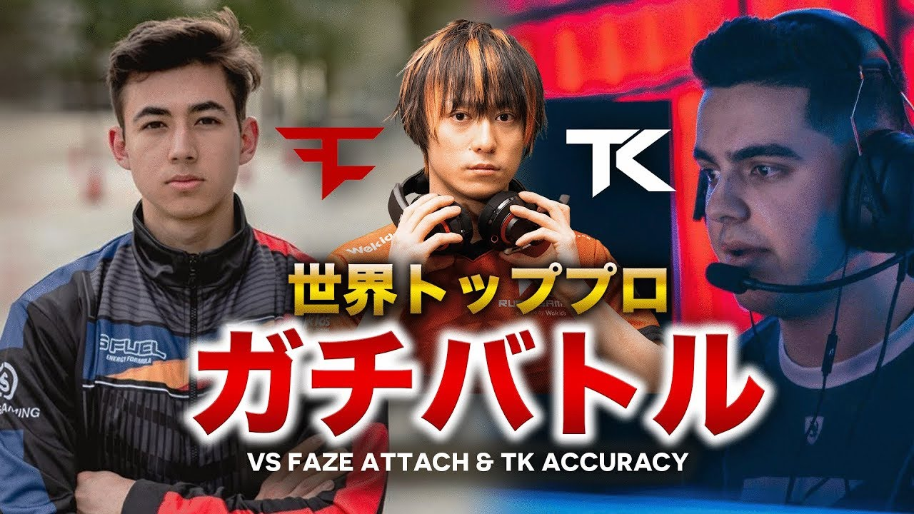 Video Rush Gaming vs FaZe Attach & tK Accuracy
