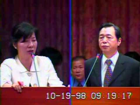 2009-10-19 陳淑慧 發言片段, 第7屆第4會期財政委員會第7次全體委員會議