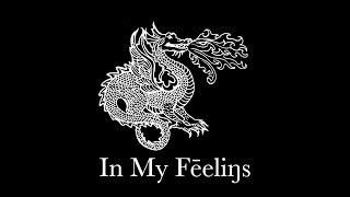 In My Feelings – Lana Del Rey Instrumental Cover (Harp Vərsion)