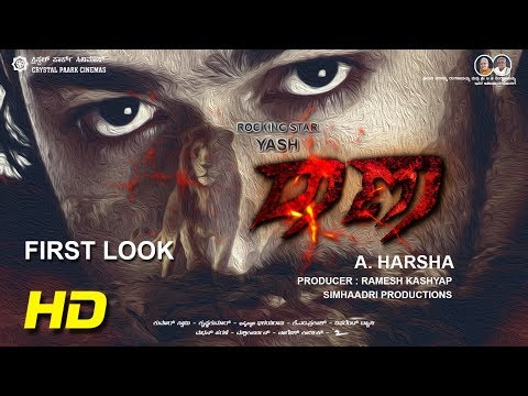 raana official look HD | Rocking star yash | A. harsha | kannada upcoming movie