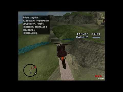 Прохождение GTA San Andreas: Миссия 50 - Игрушечная армия.