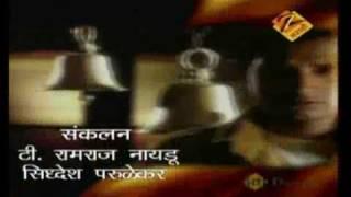 Asambhav Title Track