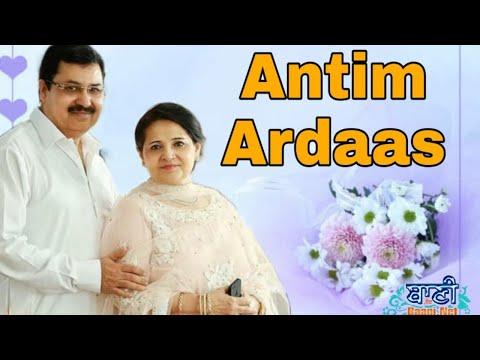 Live-Now-Antim-Ardaas-Pardeep-Kumar-Nagi-Punjabi-Bagh-03-June-2021