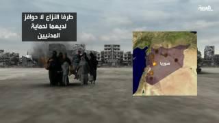 خبراء يصفون الصراع في سوريا بالأسوأ في التاريخ