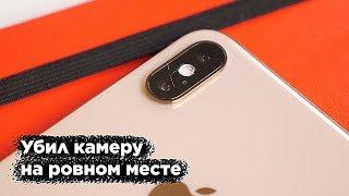 Лопнула Камера у iPhone Xs Max и чо с ним делать?