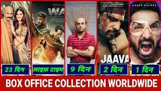 Housefull 4, War, Bala, Marjaavaan, Pagalpanti box office collection, Akshay, Hrithik, Aayushman