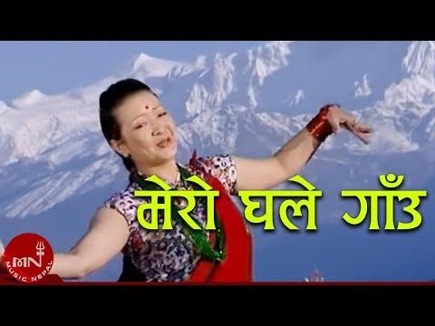 New Nepali Song | Mero Ghale Gaun - Reema Gurung