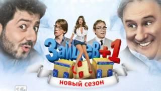 Реальные пацаны, Зайцев+1 и ТНТ-Комедия - 20 января