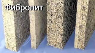 видео Технология несъемной опалубки: древесные или фибролитовые плиты?