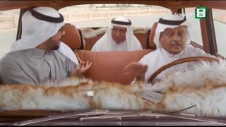 برنامج يا تلفزيوني الحلقة 17 ضيف الشرف الفنان عبدالرحمن الخطيب