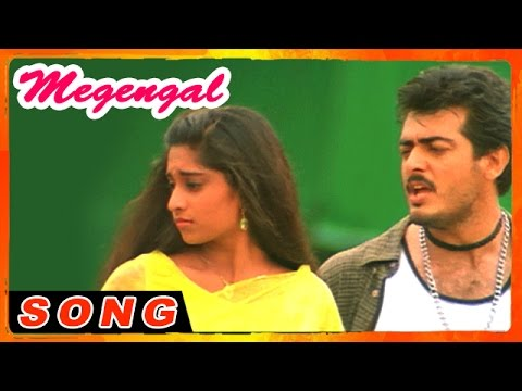 Amarkalam Tamil Movie | Scenes | Megangal Song | Ajith tries to convince Shalini