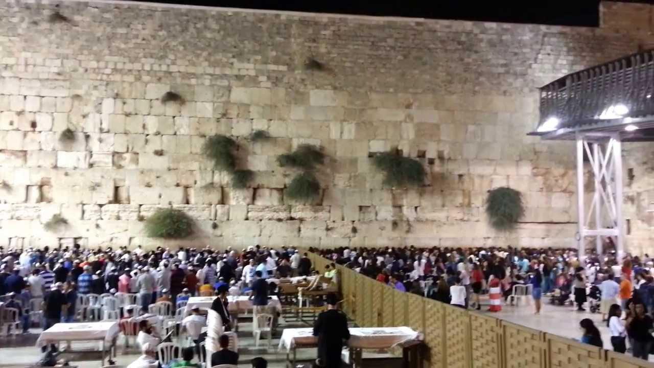 Selichot The Night Before Rosh Hashana 2013 At Jerusalems Western