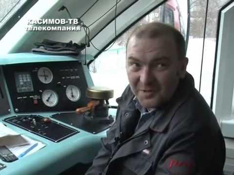 Вести со станции Касимов