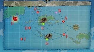 艦隊これくしょん 4-2 カレー洋制圧戦の ボス到達率。 上ルートの方がボ...