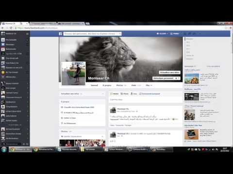 bazooka 1.1 piratage facebook