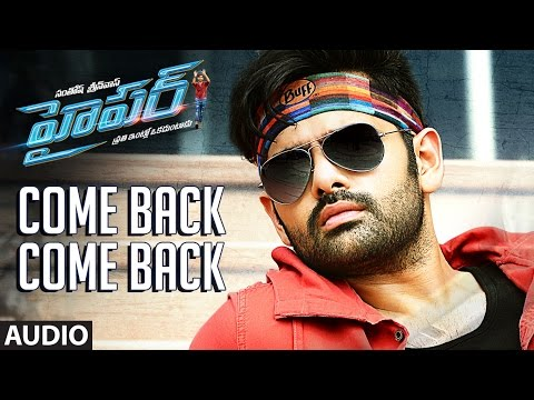 Come Back Come Back Full Song Audio ||