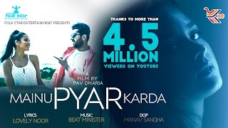 Download Hindi Video Songs - MAINU PYAR KARDA | V SQUARE VICKY | NEW ROMANTIC PUNJABI SONG 2017 | OFFICIAL FULL VIDEO HD
