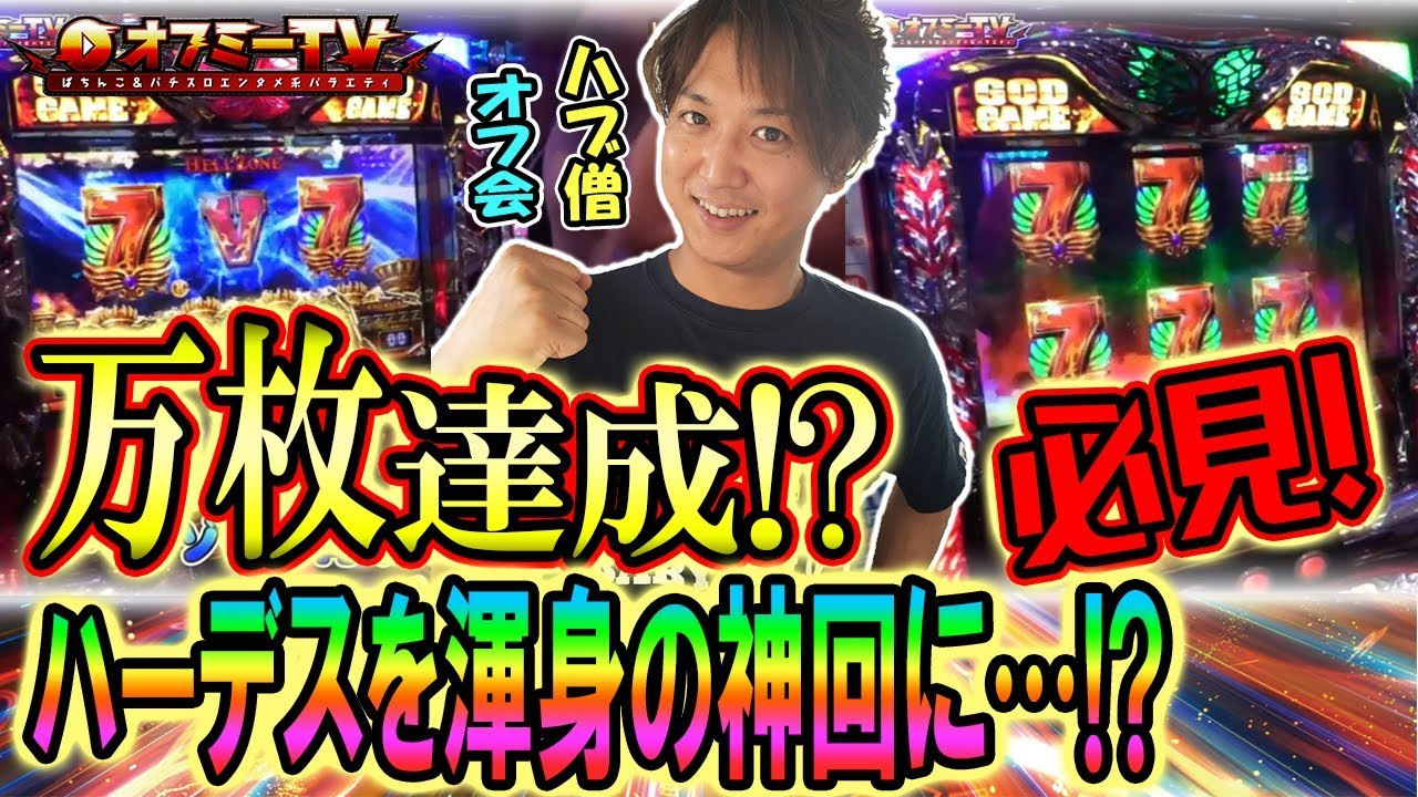 ビック マーチ ひたちなか ビックマーチひたちなか店 68 -...