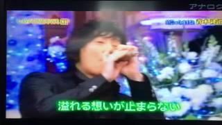 青木隆治がGReeeeNのキセキを歌ったら.