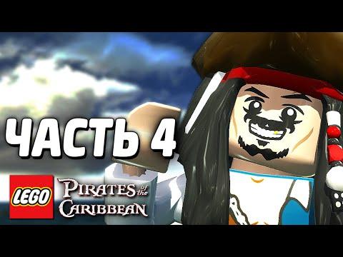 Фан сайт игр о пиратах Корсары