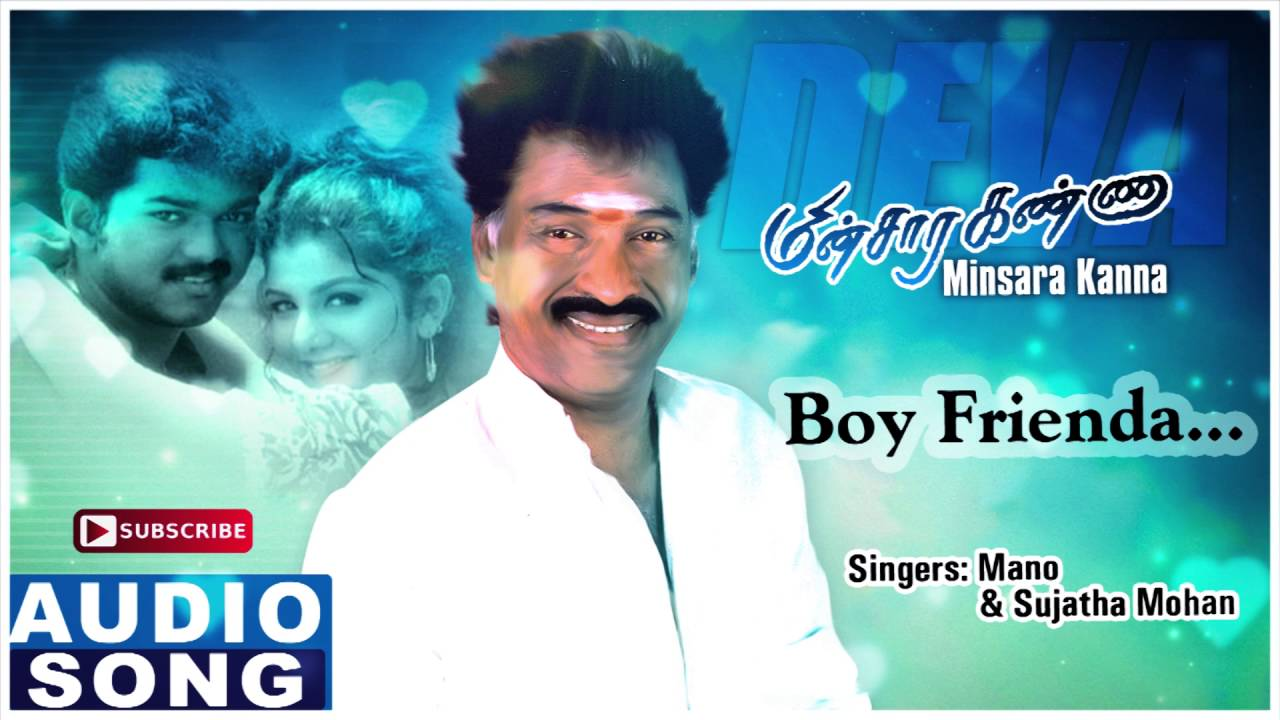 Download Boy Frienda Song   Minsara Kanna Tamil Movie Songs   Vijay   Rambha   Monicka   Deva   Music Master
