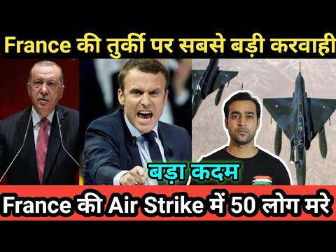 France Air Strike and A Big Step Against Turkish President Erdogan | Hindi