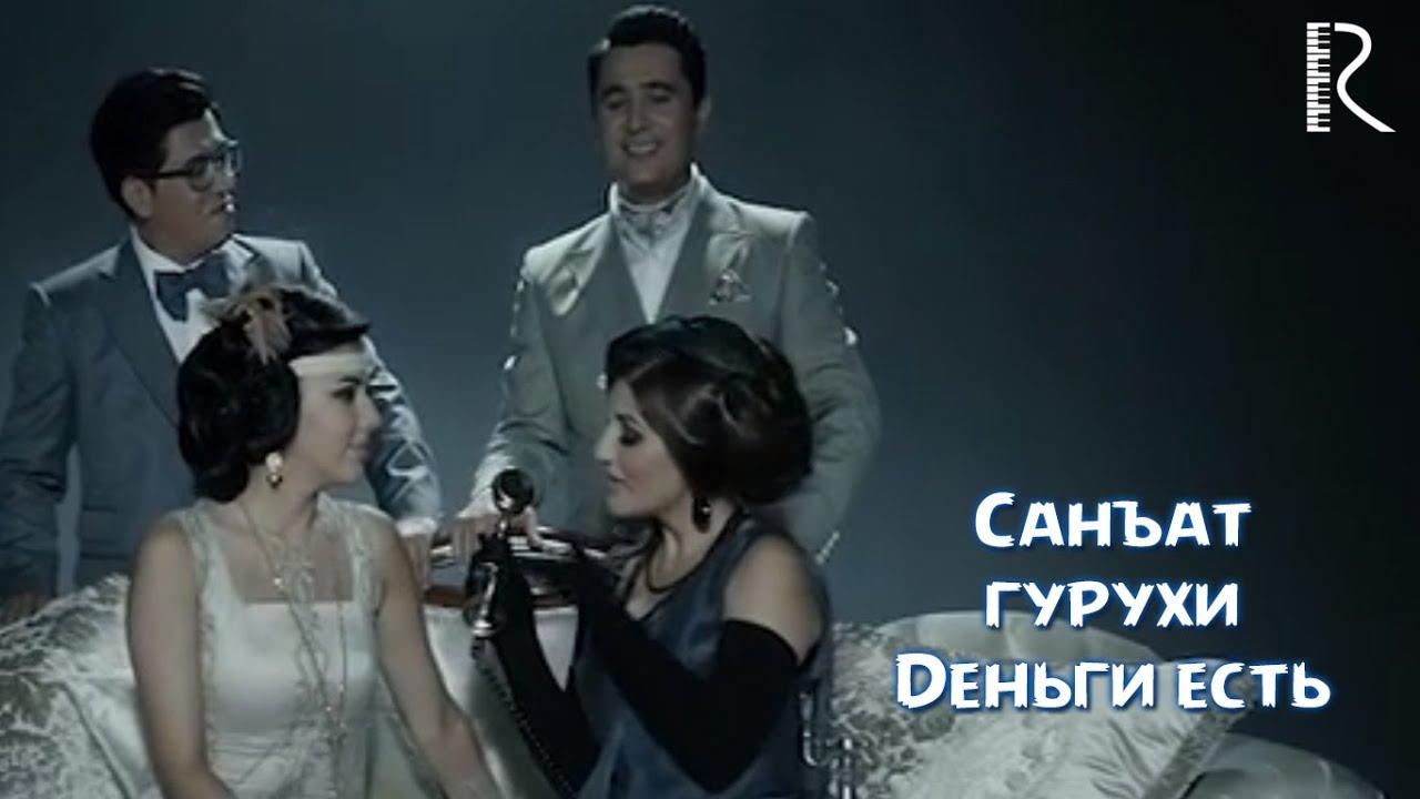 FAYOD GURUHI MP3 СКАЧАТЬ БЕСПЛАТНО