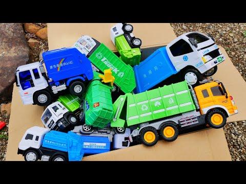 【実は人気の車】 ごみ収集車のミニカーを箱にまとめてみた! 急な坂道を走行テスト!! Garbage Truck  Model Collection Drive A Steep Hill!!