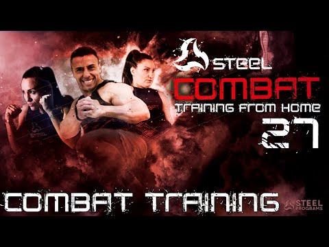 STEEL Home Edition - COMBAT #27 (Combat Trainng)