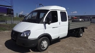 2016 ГАЗ-33023 ГАЗель-Бизнес. Обзор (интерьер, экстерьер, двигатель).