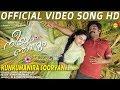 Kungumanira Sooryan Official Video Song   Neeyum Njanum   Sharafudheen   Anu Sithara   Siju Wilson